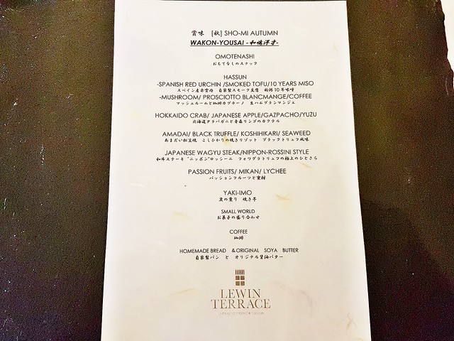 Lewin Terrace Menu (Autumn 2016)