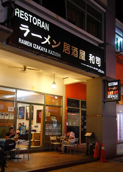 Ramen Izakaya Kazushi Restaurant
