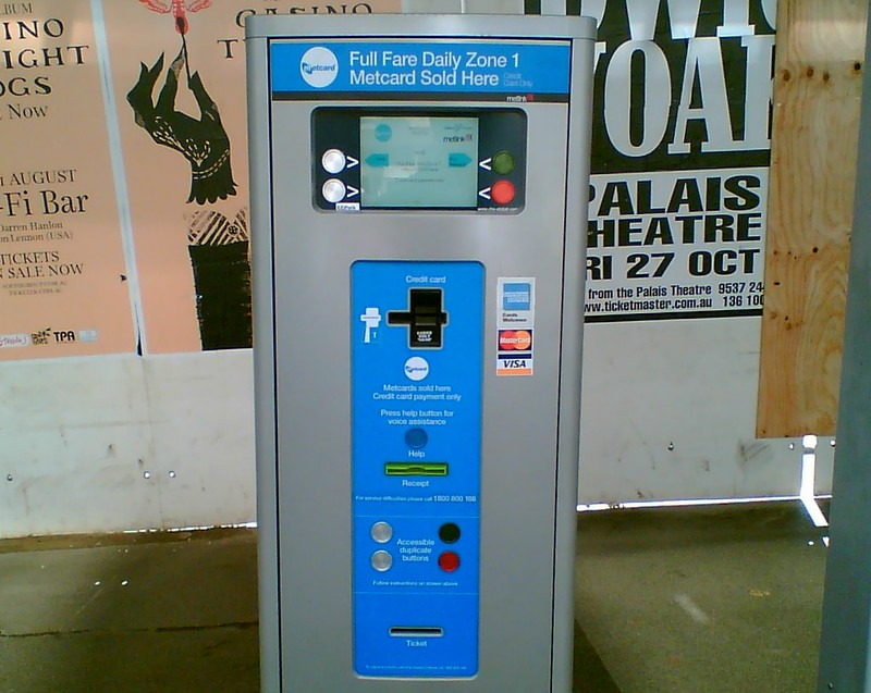 Metcard vending machine, July 2006