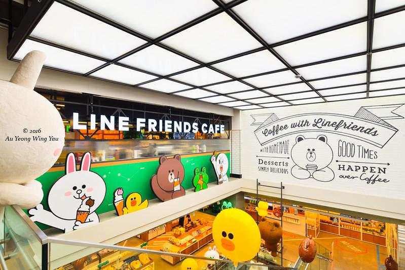 Seoul 2016: Line Store Interior