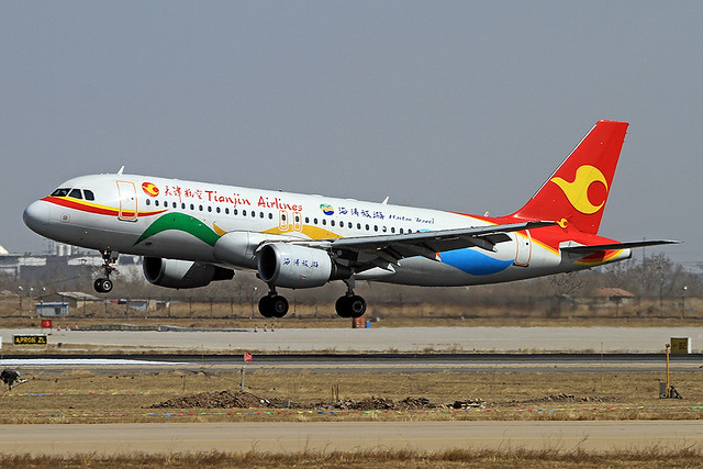 B-9983 Airbus 320-214, Tianjin Airlines