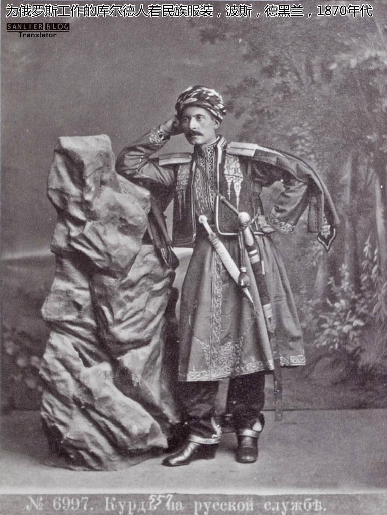 叶尔马科夫民族志摄影05