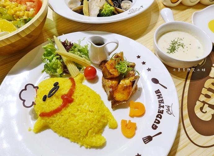 31 Gudetama Chef 蛋黃哥五星主廚餐廳 台北東區美食