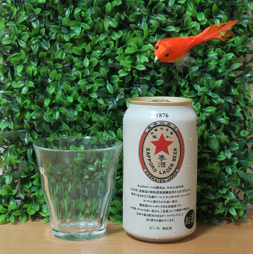 ビール:サッポロラガービール缶