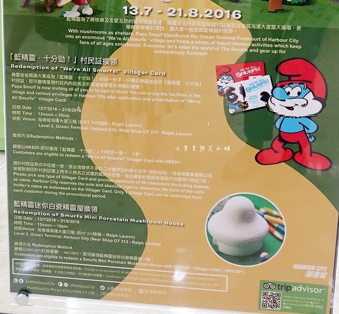 14 香港 海港城 Harbourcity 藍精靈 十分勁