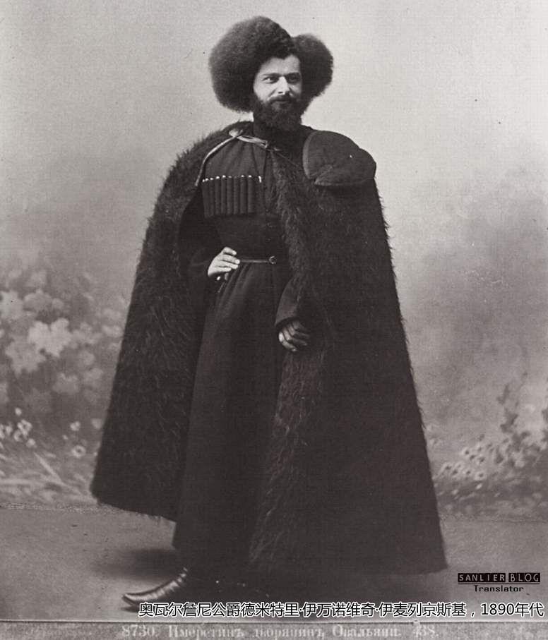 叶尔马科夫民族志摄影09