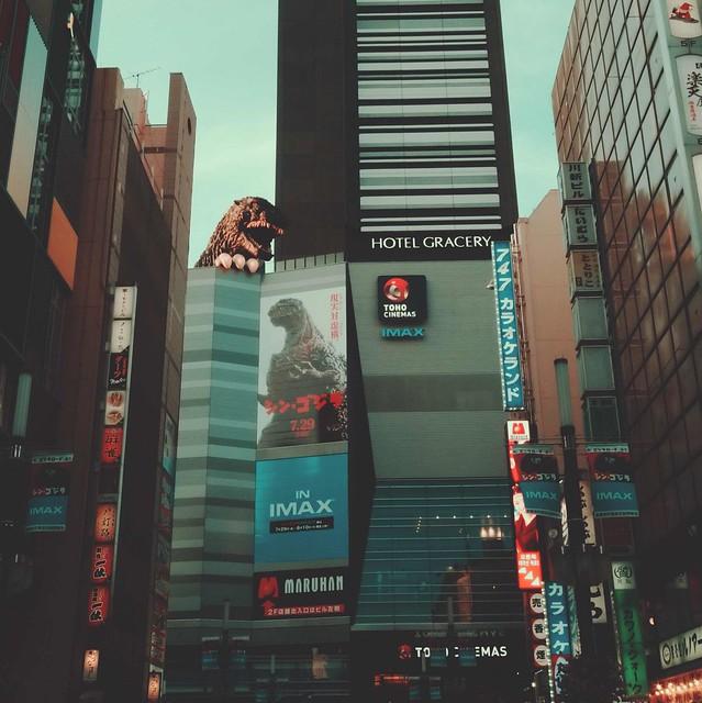 Shinjuku Toho Bldg