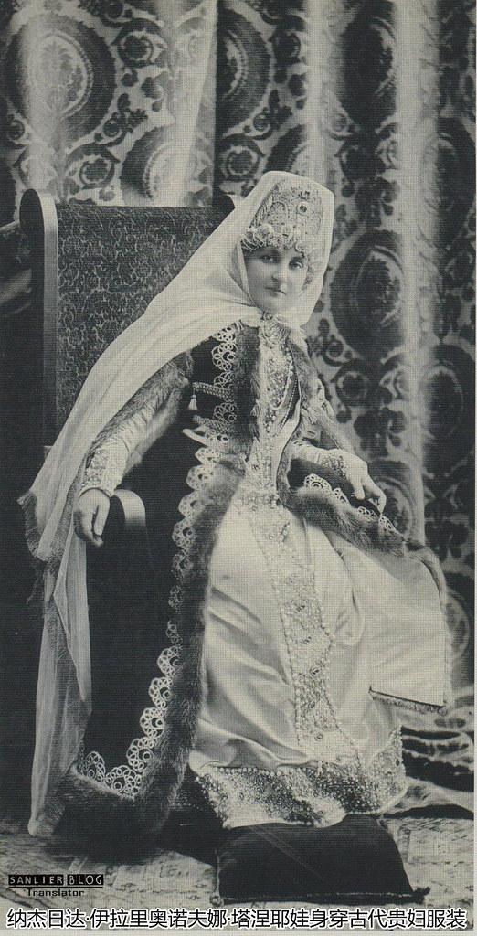 1903年冬宫化装舞会04