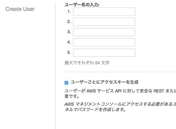 ユーザー名の入力