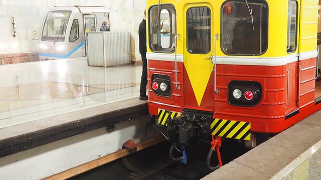 На жёлтой ветке метро приостановлено движение.
