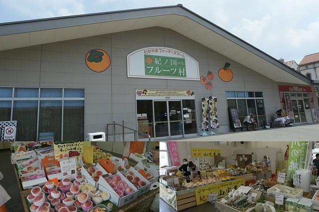 kbcg-Kansai Trip3