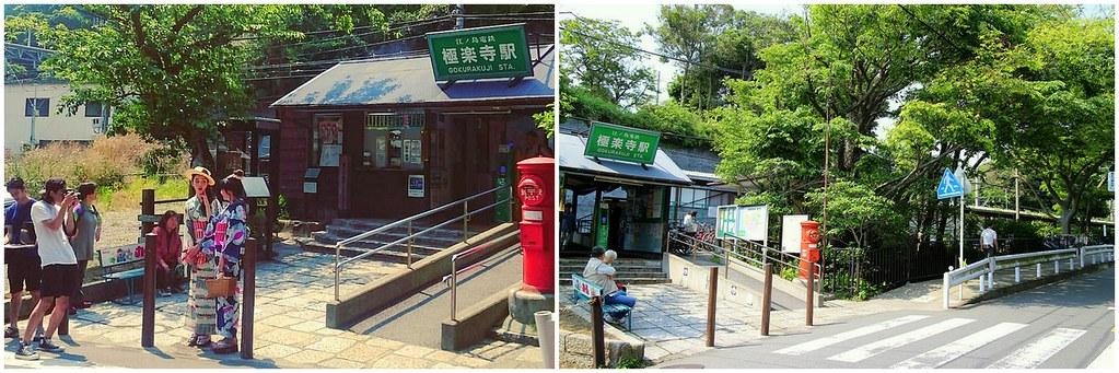 極楽寺駅@江ノ電
