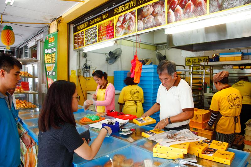 Happy Happy Bread Bakery Kajang