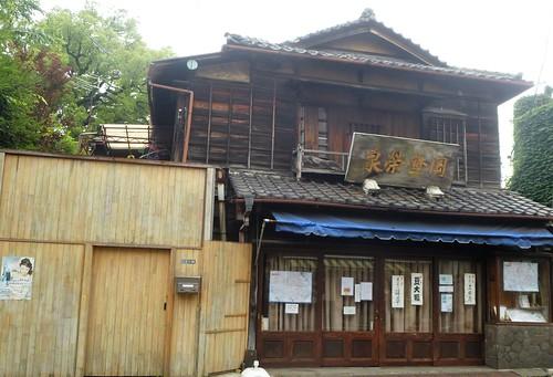 jp16-Tokyo-Yanaka-Quartier-Marchand-j3 (33)