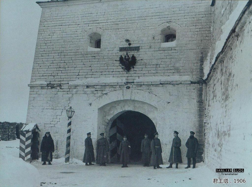 革命前的奥列舍克要塞12