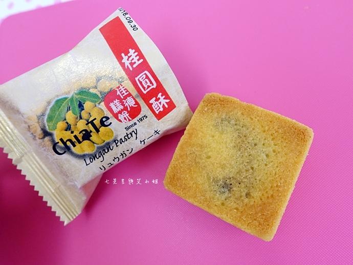33 佳德鳳梨酥 老薄餅 牛奶酥餅 綠豆椪