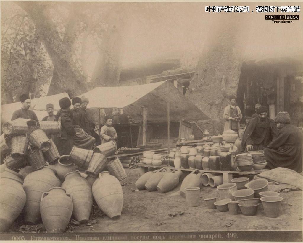 叶尔马科夫民族志摄影31