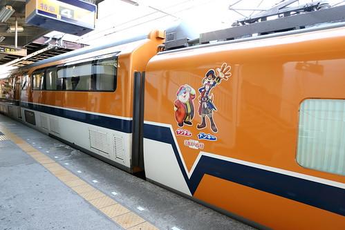 近鐵特急列車