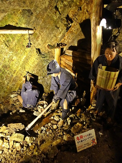 Sado Kinzan Gold Mine