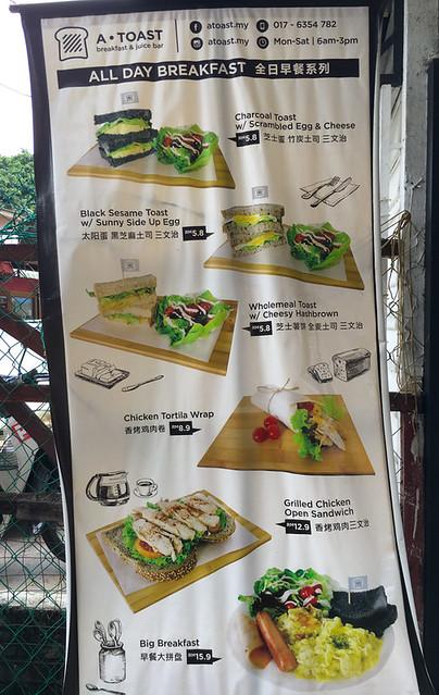 a.toast-menu