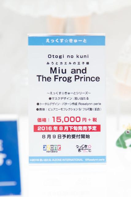 WF2016夏 アゾン みうとカエルの王子様