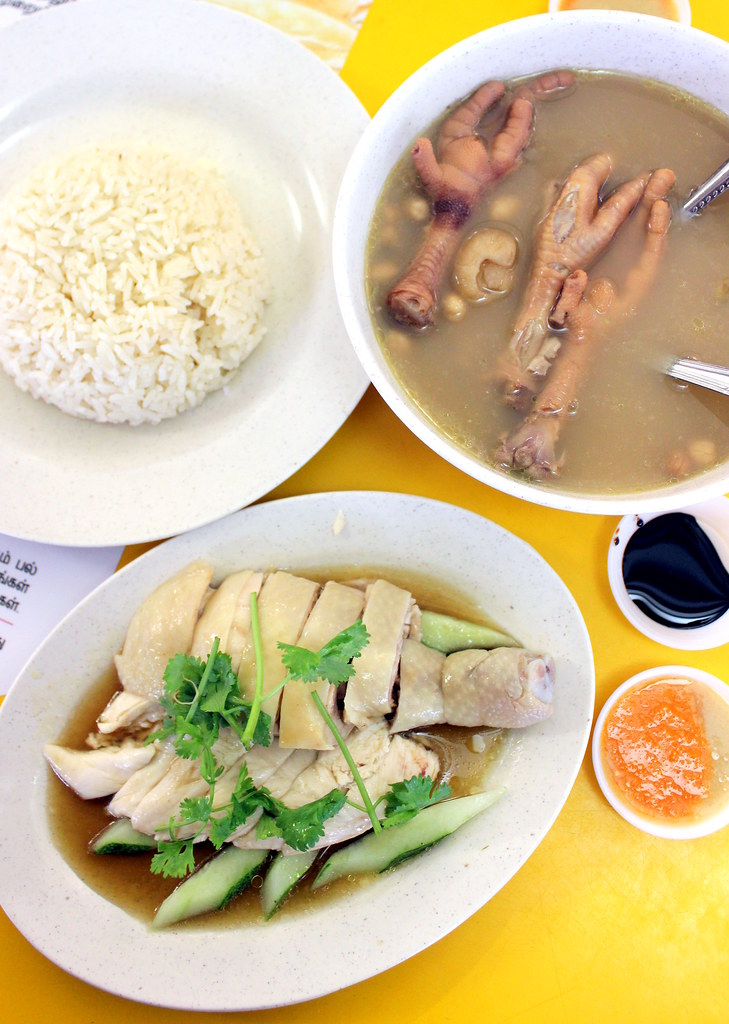 Best Chicken Rice In Singapore: Chen Ji Hainanese Chicken Rice