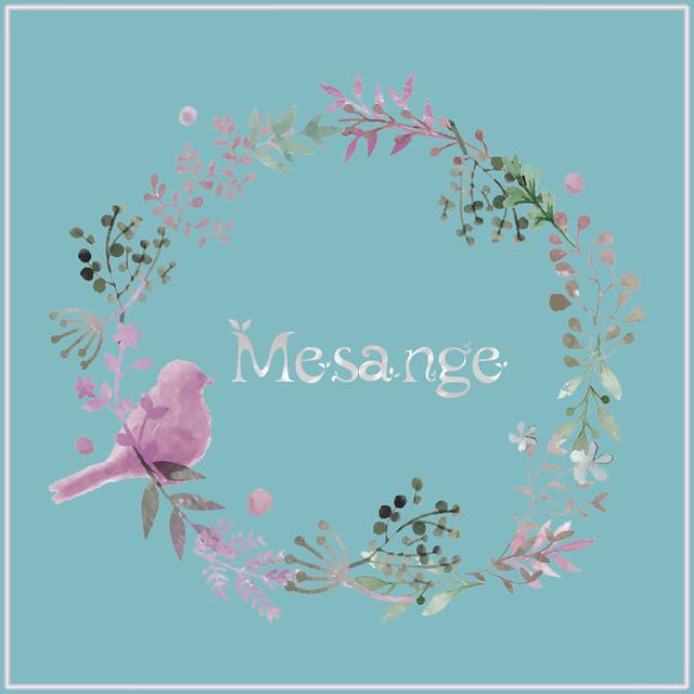 Mesange Logo
