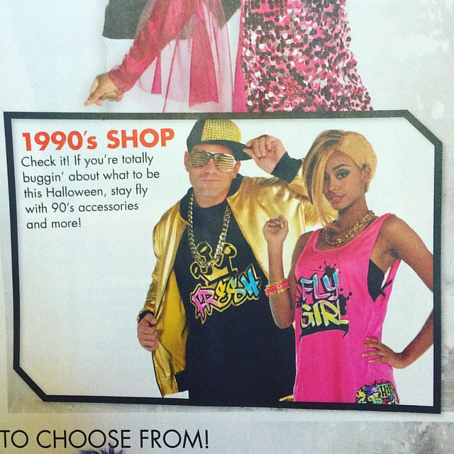 Oh man. Now you can do the 1990's as a Halloween costume! Suddenly I feel so oooold. 👵