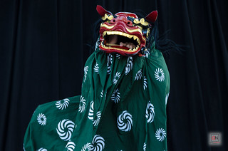 Shishimai - Traditional Japanese Lion Dance