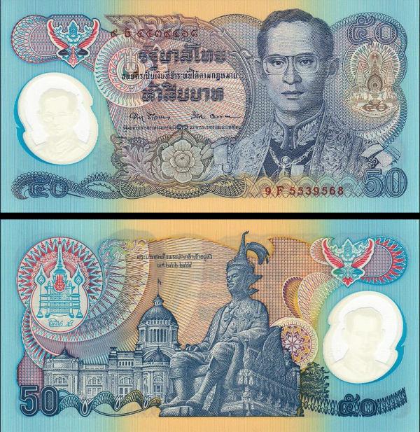 50 Baht Thajsko 1996, polymer, P99
