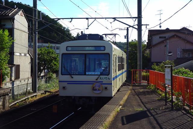 2016/08 叡山電車×NEW GAME! 2016アニメ版ラッピング車両 #22