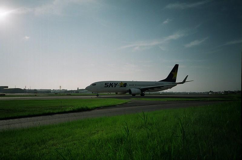 Skymark / JA73NA