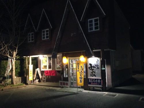 aichi-tahara-minoya-outside