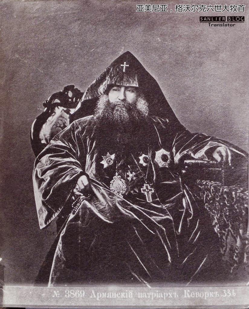 叶尔马科夫民族志摄影26